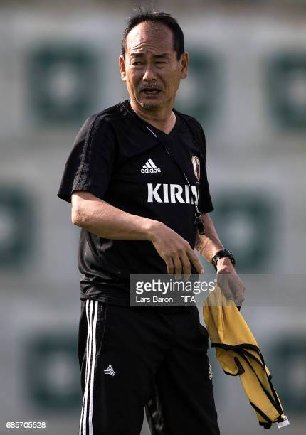 Head coach Atsushi Uchiyama is seen during a Japan training session for the FIFA U20 World Cup Korea Republic at Suwon World Cup Stadium Auxiliary...