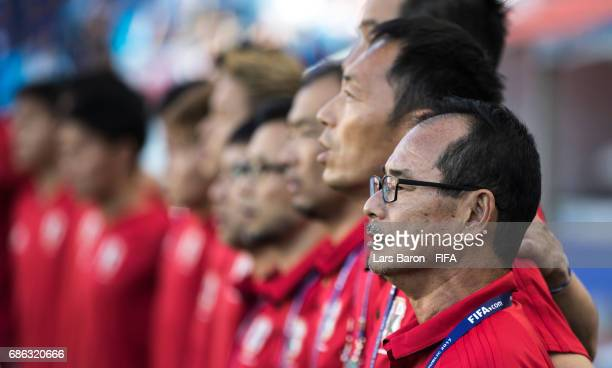 Head coach Atsushi Uchiyama is seen during the FIFA U20 World Cup Korea Republic 2017 group D match between South Africa and Japan at Suwon World Cup...