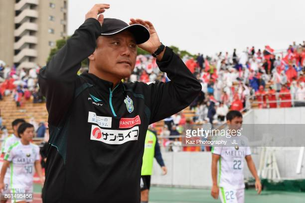 Head coach Cho Kwi Jae of Shonan Bellmare leaves the pitch after his side's 23 defeat in the JLeague J2 match between Nagoya Grampus and Shonan...