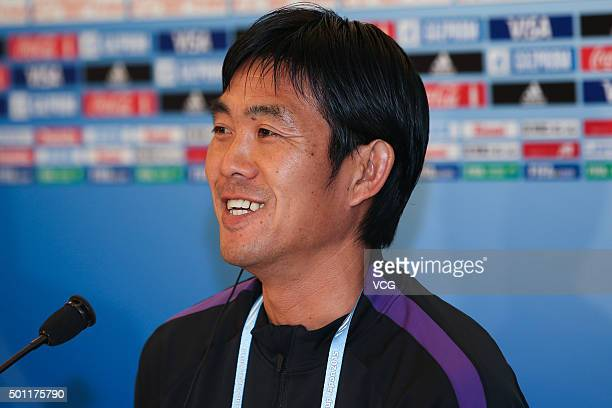 Head coach Hajime Moriyasu of Sanfrecce Hiroshima attends a TP Mazembe Press Conference ahead of their FIFA Club World Cup Japan 2015 Quarter Final...