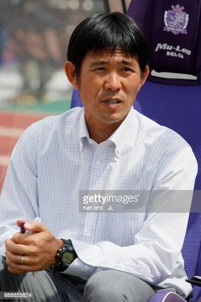 Head coach Hajime Moriyasu of Sanfrecce Hiroshima looks on prior to the JLeague J1 match between Sanfrecce Hiroshima and Jubilo Iwata at Edion...