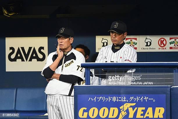 Head coach Hiroki Kokubo of Japan and Coach Hiroshi Gondo of Japan look on during the international friendly match between Japan and Chinese Taipei...