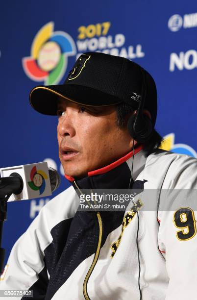 Head coach Hiroki Kokubo of Japan attends a press conference after the World Baseball Classic Championship Round Game 2 between United States and...