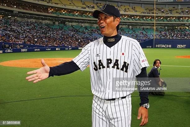 Head coach Hiroki Kokubo of Japan celebrates his team's win in the international friendly match between Japan and Chinese Taipei at the Nagoya Dome...
