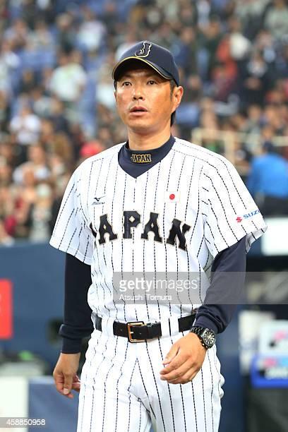 Head Coach Hiroki Kokubo of Samurai Japan looks on during the Game one of Samurai Japan and MLB All Stars at Kyocera Dome Osaka on November 12 2014...