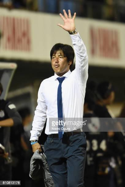 Head coach Hiroshi Nanami of Jubilo Iwata celebrates his side's 10 victory in the JLeague J1 match between Jubilo Iwata and Ventforet Kofu at Yamaha...