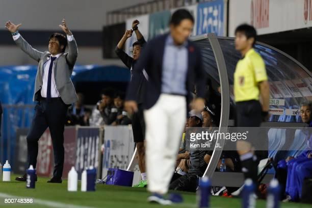 Head coach Hiroshi Nanami of Jubilo Iwata celebrates his side's 20 victory in the JLeague J1 match between Jubilo Iwata and FC Tokyo at Yamaha...