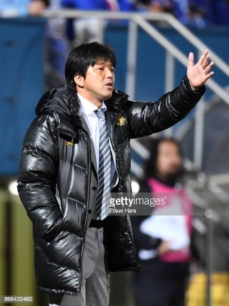 Head coach Hiroshi Nanami of Jubilo Iwata gestures during the 97th Emperor's Cup quarter final match between Yokohama FMarinos and Jubilo Iwata at...