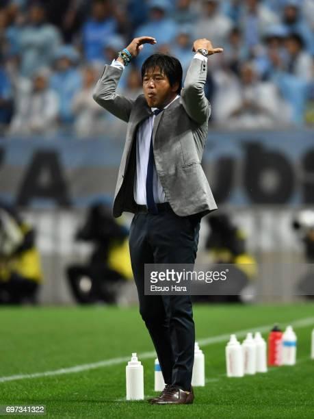Head coach Hiroshi Nanami of Jubilo Iwata gestures during the JLeague J1 match between Urawa Red Diamonds and Jubilo Iwata at Saitama Stadium on June...