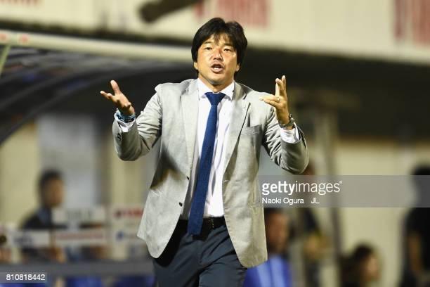 Head coach Hiroshi Nanami of Jubilo Iwata gestures during the JLeague J1 match between Jubilo Iwata and Ventforet Kofu at Yamaha Stadium on July 8...