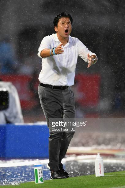 Head coach Hiroshi Nanami of Jubilo Iwata gestures during the JLeague J1 match between Kawasaki Frontale and Jubilo Iwata at Todoroki Stadium on July...