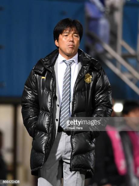 Head coach Hiroshi Nanami of Jubilo Iwata looks on during the 97th Emperor's Cup quarter final match between Yokohama FMarinos and Jubilo Iwata at...
