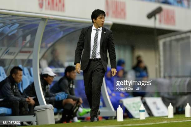 Head coach Hiroshi Nanami of Jubilo Iwata looks on during the JLeague J1 match between Jubilo Iwata and Albirex Niigata at Yamaha Stadium on October...