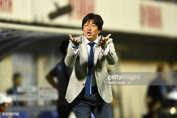 Head coach Hiroshi Nanami of Jubilo Iwata reacts during the JLeague J1 match between Jubilo Iwata and Ventforet Kofu at Yamaha Stadium on July 8 2017...