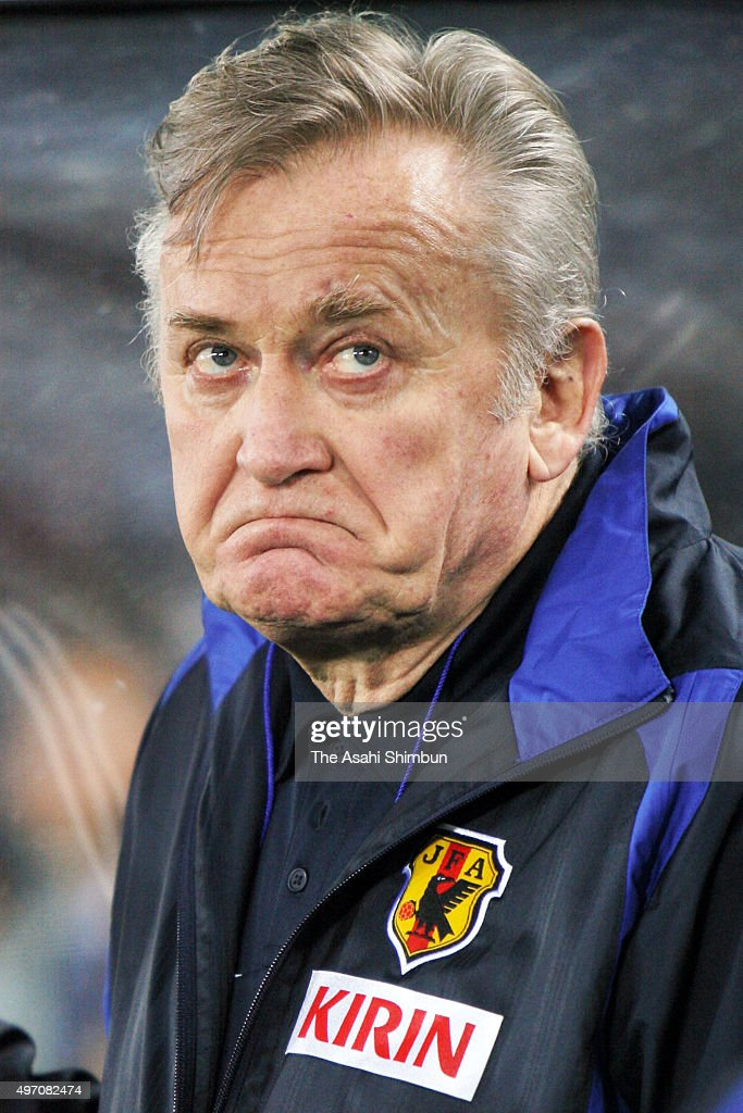 Head coach <a gi-track='captionPersonalityLinkClicked' href=/galleries/search?phrase=Ivica+Osim&family=editorial&specificpeople=776551 ng-click='$event.stopPropagation()'>Ivica Osim</a> looks on during the international friendly match between Japan and Peru at Nissan Stadium on March 24, 2007 in Yokohama, Kanagawa, Japan.