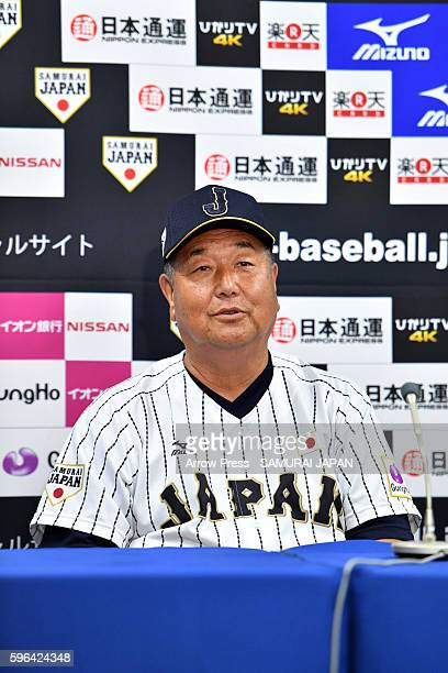 Head Coach Mamoru Koeda of U18 Japan speaks during the meeting in the sendoff game between U18 Japan and Collegiate Japan prior to the 2016 WBSC U18...