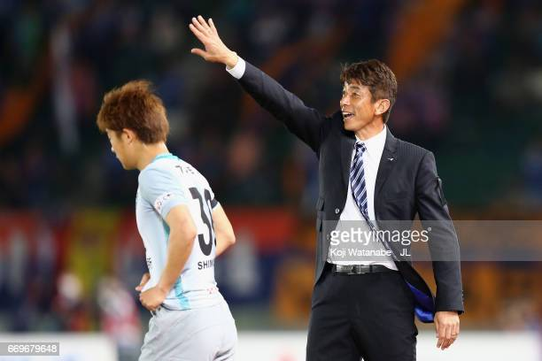 Head coach Masami Ihara of Avispa Fukuoka gestures during the JLeague J2 match between VVaren Nagasaki and Avispa Fukuoka at transcosmos Stadium...