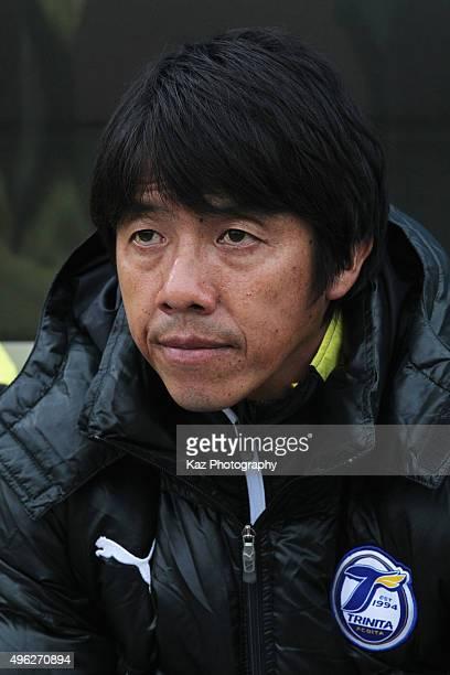 Head coach Nobuaki Yanagida of Oita Trinita looks on during the JLeague second division match between Yokohama FC and Oita Trinita on November 8 2015...