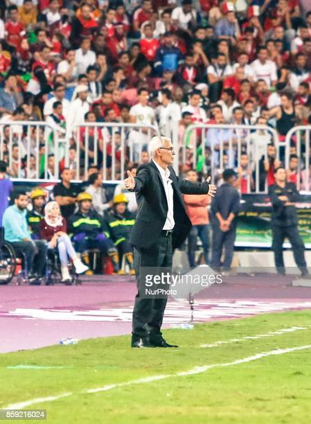 Head coach of Egypt Hector Cuper looks on during the 2018 World Cup Africa Qualifying match between Egypt and Congo at the Borg elArab Stadium in...