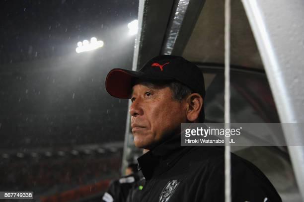 Head coach Shinji Kobayashi of Shimizu SPulse looks on prior to the JLeague J1 match between FC Tokyo and Shimizu SPulse at Ajinomoto Stadium on...