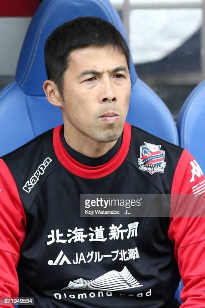 Head Coach Shuhei Yomoda of Consadole Sapporo looks on prior to the JLeague J1 match between Urawa Red Diamonds and Consadole Sapporo at Saitama...
