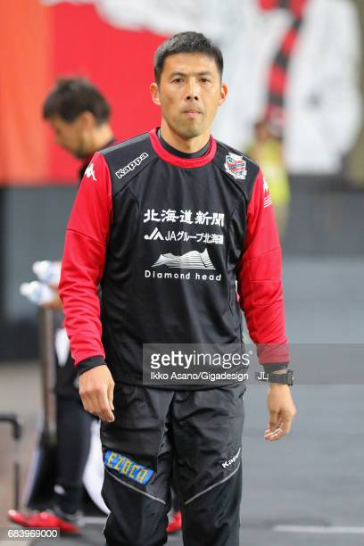 Head coach Shuhei Yomoda of Consadole Sapporo looks on prior to the JLeague J1 match between Consadole Sapporo and Gamba Osaka at Sapporo Dome on May...