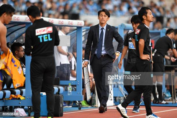 Head coach Susumu Watanabe of Vegalta Sendai is seen during the JLeague Levain Cup semi final second leg match between Kawasaki Frontale and Vegalta...