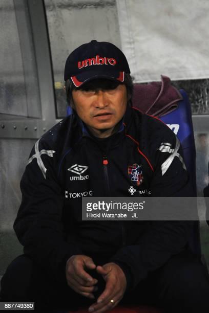 Head coach Takayoshi Amma of FC Tokyo looks on prior to the JLeague J1 match between FC Tokyo and Shimizu SPulse at Ajinomoto Stadium on October 29...