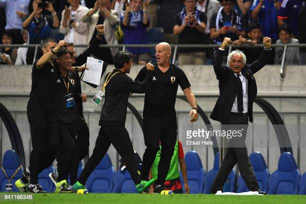 Head coach Vahid Halilhodzic of Japan and his staffs celebrate their team's second goal during the FIFA World Cup Qualifier match between Japan and...