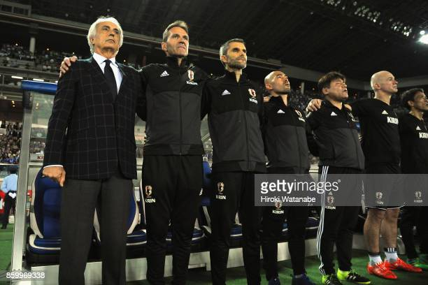 Head coach Vahid Halilhodzic of Japan and team staffs line up for the national anthem prior to the international friendly match between Japan and...