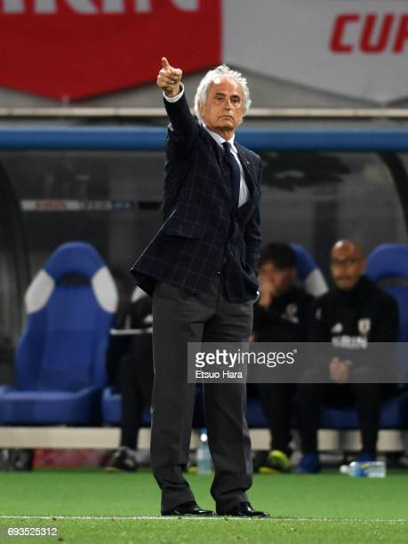 Head coach Vahid Halilhodzic of Japan gestures during the international friendly match between Japan and Syria at Tokyo Stadium on June 7 2017 in...