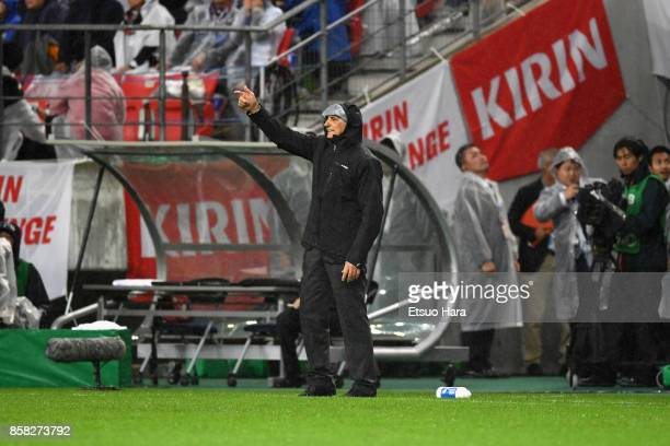 Head coach Vahid Halilhodzic of Japan gestures during the international friendly match between Japan and New Zealand at Toyota Stadium on October 6...