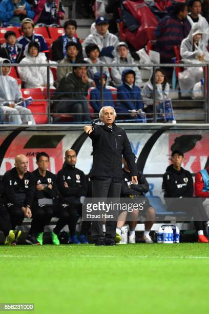 Head coach Vahid Halilhodzic of Japan gives instruction during the international friendly match between Japan and New Zealand at Toyota Stadium on...