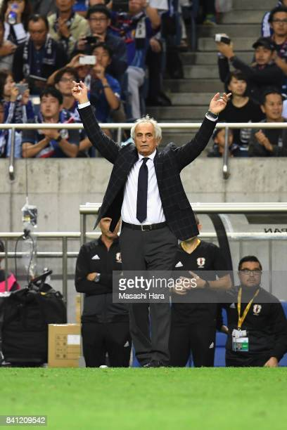 Head coach Vahid Halilhodzic of Japan reacts during the FIFA World Cup Qualifier match between Japan and Australia at Saitama Stadium on August 31...