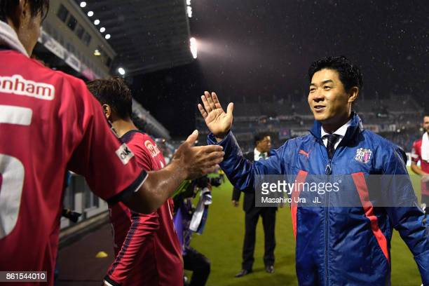 Head coach Yoon Jung Hwan of Cerezo Osaka celebrate his side's 21 victory in the JLeague J1 match between Sagan Tosu and Cerezo Osaka at Best Amenity...