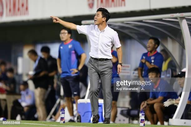Head coach Yoon Jung Hwan of Cerezo Osaka gives instruction during the JLeague J1 match between Jubilo Iwata and Cerezo Osaka at Yamaha Stadium on...