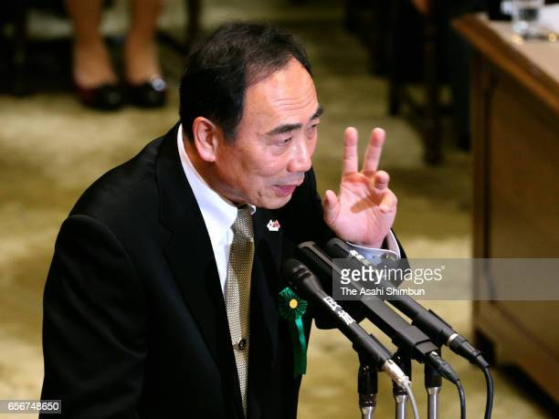 Head director of school operator 'Moritomo Gakuen' Yasunori Kagoike speaks during an upper house budget committee at the diet building on March 23...