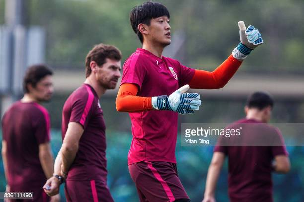 Headcoach Andre VillasBoas and goalkeeper Yan Junling of Shanghai SIPG during prematch training session of the AFC Champions League 2017...