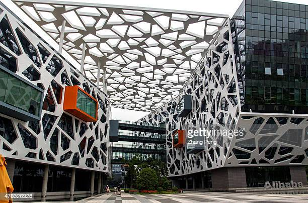 Headquarter building of Alibaba Group in Hangzhou Alibaba is the biggest ecommerce company in China In September 2013 the company sought an IPO in...