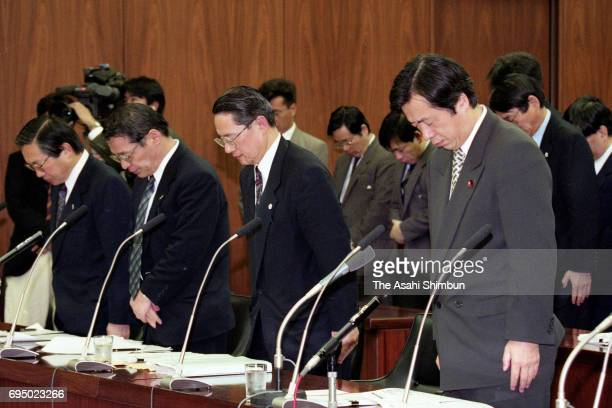 Health Minister Naoto Kan and lawmakers observe a minute of silence for the HIVtainted blood victims at an Upper House Health Committee on April 4...