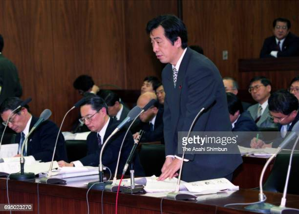 Health Minister Naoto Kan speaks at an Upper House Health Committee on April 4 1996 in Tokyo Japan