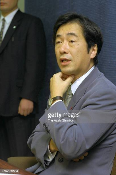 Health Minister Naoto Kan speaks during a press conference at the Health Ministry on February 9 1996 in Tokyo Japan