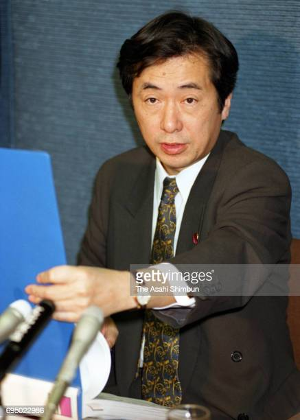 Health Minister Naoto Kan speaks during a press conference at the Health Ministry on April 2 1996 in Tokyo Japan