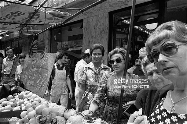 Health Minister Simone Veil In Paris France On June 17 1974 Simone Veil shopping 'rue Clerc' in Paris