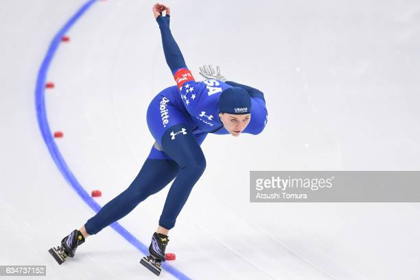 Heather Bergsma of the USA competes in the ladies 1000m during the ISU World Single Distances Speed Skating Championships Gangneung Test Event For...