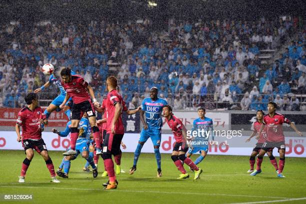 Heavy rain falls during the JLeague J1 match between Sagan Tosu and Cerezo Osaka at Best Amenity Stadium on October 15 2017 in Tosu Saga Japan