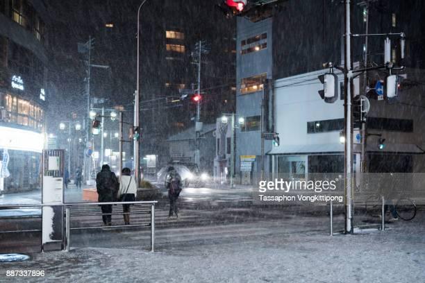 heavy snow fall in Kyoto city, Japan