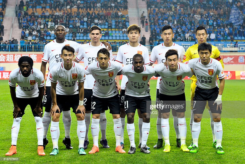 Hebi China  city photo : Guangzhou R&F v Hebei China Fortune CSL Chinese Football Association ...