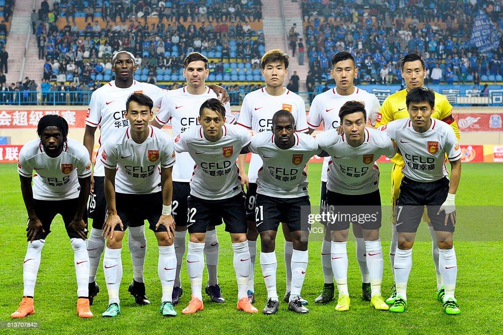 Hebi China  city images : Guangzhou R&F v Hebei China Fortune CSL Chinese Football Association ...