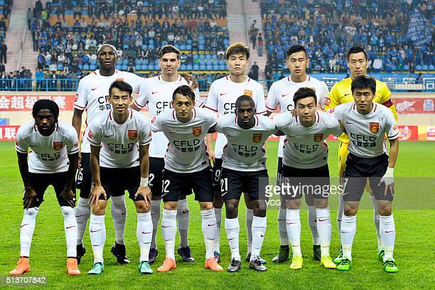 Hebei China Fortune players line up prior to the Chinese Football Association Super League match between Guangzhou RF and Hebei China Fortune at...